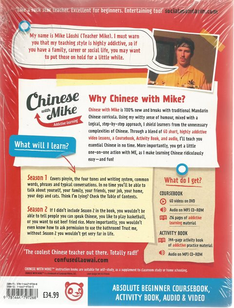 Back cover of Teach Yourself Chinese With Mike by Mike Hainzinger