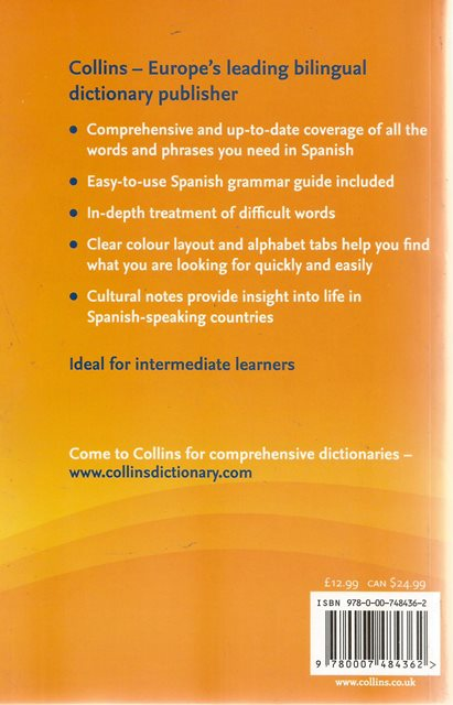 Back cover of Collins Spanish Dictionary & Grammar