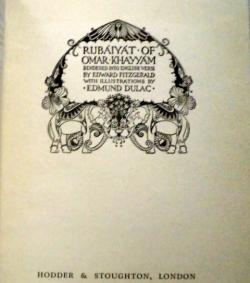 Title page of Rubaiyat of Omar Khayyam by Edward Fitzgerald