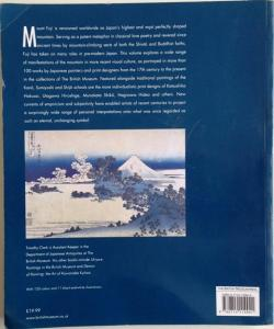 Back Cover of 100 Views of Mount Fuji by Timothy Clark